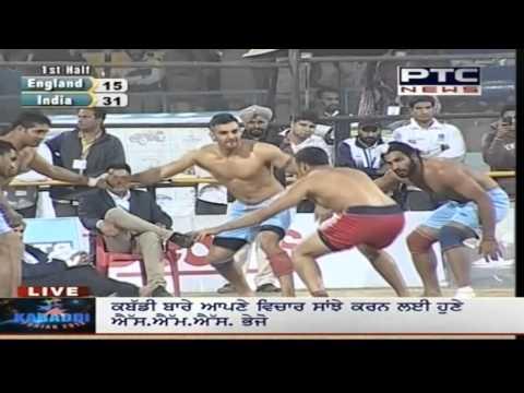 India Vs England | Men's | 2nd Semi Final | Pearls 4th World Cup Kabaddi Punjab 2013 video