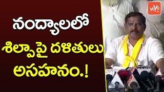నంద్యాలలో శిల్ఫాపై దళితులు అసహనం.! | TDP Leader Jupudi Prabhakara Rao On Nandyal By Polls