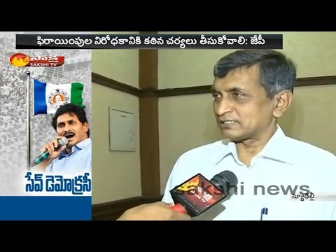 Jaya Prakash Narayana Face to Face || Support YSRCP 'Save Democracy'