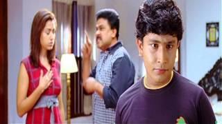 My Boss - My Boss Malayalam Movie Official Teaser (10 Sec)