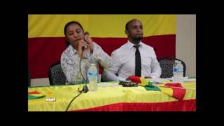 Hot Political debate between Ethiopians - Reeyot Alemu VS Gebrekiros Abraha