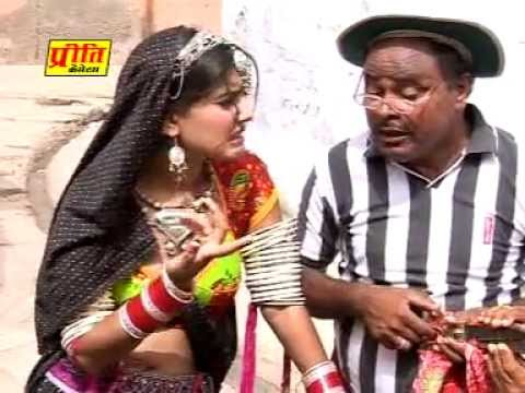 Chaku Chhuri Dhar Dhiravo-superhit Sexy Hot Girl Rajasthani Comedy Movie By Pukhraj Nadsar (part 2) video