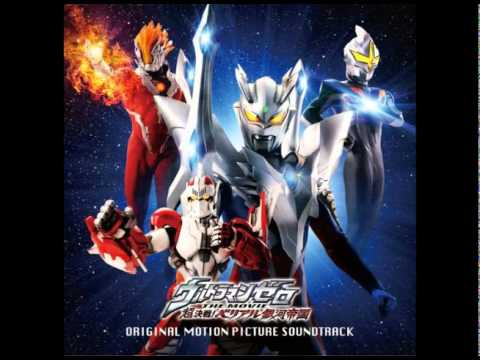 Ultraman Zero: The Revenge Of Belial Ost 2: Belial Ginga Teikoku Senritsu No Theme video