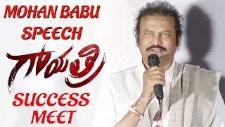 Mohan Babu Emotional Speech at Gayatri Movie Success Meet  | Latest Updates | Manchu Vishnu, Shriya