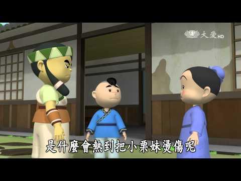 台灣-唐朝小栗子-20150419 偵探小栗子