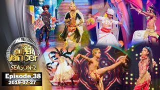 Hiru Super Dancer Season 2 | EPISODE 38 | 2019-07-27