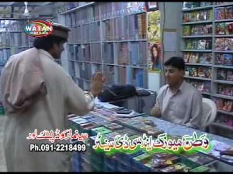Pashto - Shirin Janan me Karachai ta rawanigi