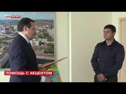 Азербайджанцев наградили за спасение жителей