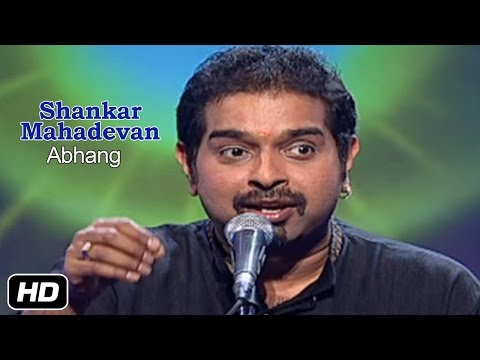 Shankar Mahadevan - Abhang - Idea Jalsa video