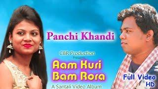 Panchi Khandi - Full Video | Album - Aam Kuri Bam Rora | New Santali Album 2018