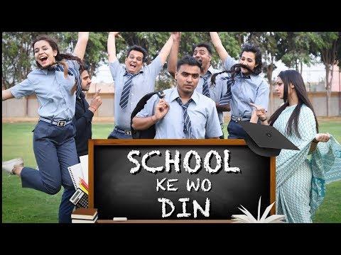 School Ke Wo Din - Amit Bhadana thumbnail