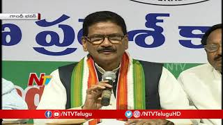 Marri Shashidhar Reddy Demands EC to Take Action on TRS Candidates | NTV