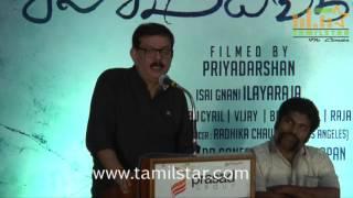 Sila Samayangalil Press Meet
