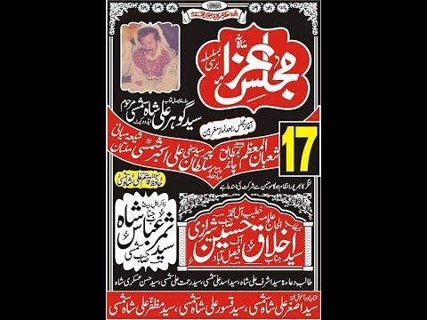 Live Majlis 17 Shaban 2018   Bani e Majlis   Syed Asghar Ali SHah Shamsi   Shia Miyani Multan  