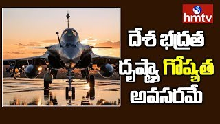 Supreme Court Verdict on Rafale Defence Deal    hmtv