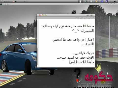 شرح فتح جميع السيارات والشوارع في لايف فور سبيد