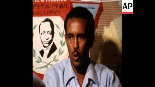 SYND 14 9 74 IBRAHIM IDRIS INTERVIEW ON ETHIOPIA