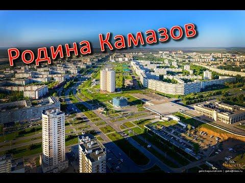 Город на Каме - прямиком из СССР. Набережные Челны, короткий обзор