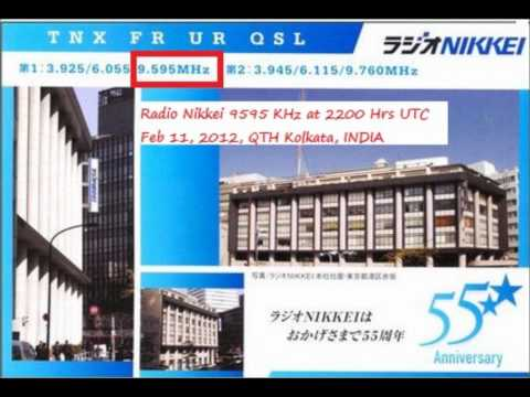 Radio Nikkei, Japan, 9595 KHz, 11.2.2012, received in Kolkata, India