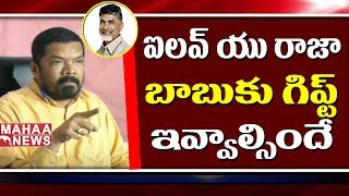 Posani Krishna Murali Lashes Out at Chandrababu Naidu over Mahakutami Results