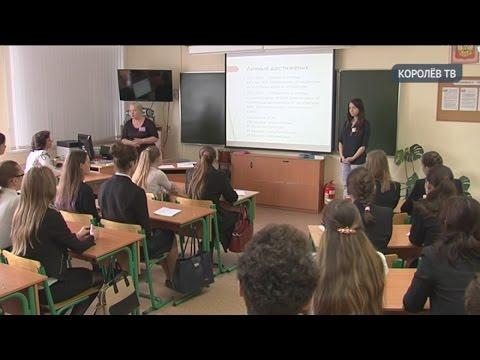 Студентка МГУ рассказала выпускникам, как получить 100 баллов на ЕГЭ