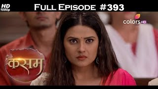 Kasam - 15th September 2017 - कसम - Full Episode