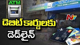 RBI Mandated Banks to Replace Debit and Credit Cards with EMV Chip by 31st December | NTV