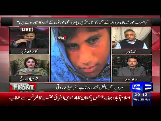 On The Front – 25th November 2015