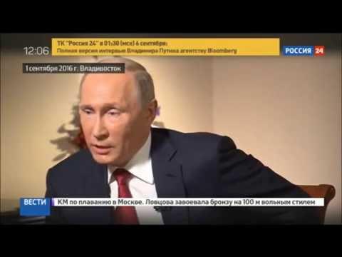 Экслюзив. Мнение Путина о будущем Президенте России