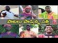 Bithiri Sathi Singing Songs   Teenmaar News   V6 News