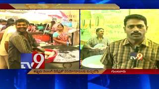 Raids on Guntur fish market to catch fraudsters