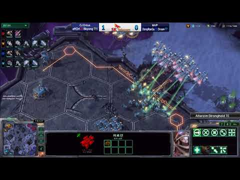 [15.Dec] SPL2014-PreSeason : effOrt,Bbyong(CJ) vs DongRaeGu,Dream(MVP) SET 2 Alterzim Stronghold