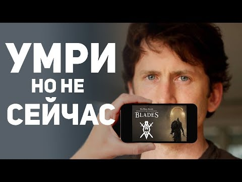 Мобильные игры. История Одной Свалки.