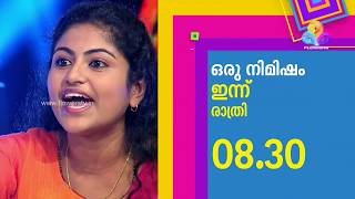 Oru Nimisham | July 04 Promo | Flowers TV