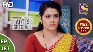 Ladies Special - Ep 187 - Full Episode - 14th August, 2019