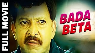 Bada Beta (Jyeshta) full movie