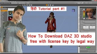 How To Download DAZ 3D studio free with license key by legal way