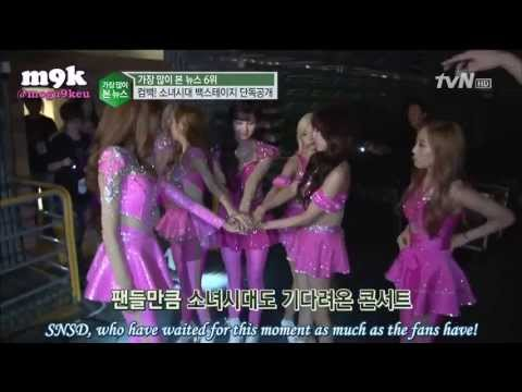 [eng sub] 130613 tvN SNSD World Tour in Seoul - Press Conference + BTS Backstage + Kyuhyun cut [HD]