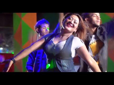 Udi Jane Hawale - Saraswati Lama Bhujel | New Nepali Pop Song 2015