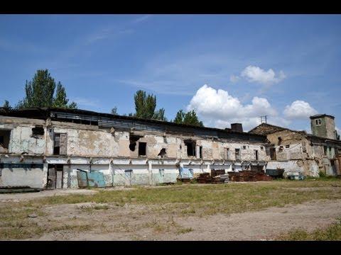 Евробаскет 2015: На  «Одессельмаш» начали сносить цеха и бомбоубежища