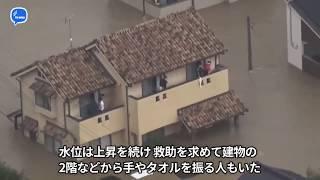 Mưa Lớn Lũ Lụt Tại Nhật Bản