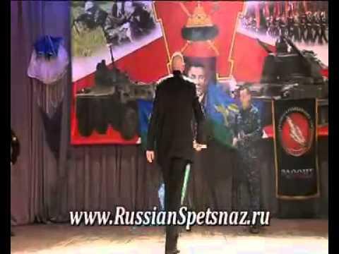 Москва Система Спецназ ВДВ часть 2