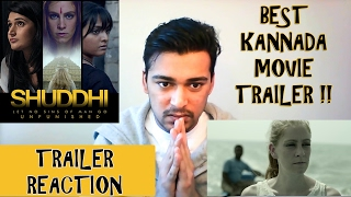 Shuddhi Kannada Trailer Reaction