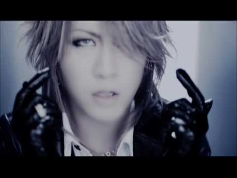 Gazette - The Invisible Wall