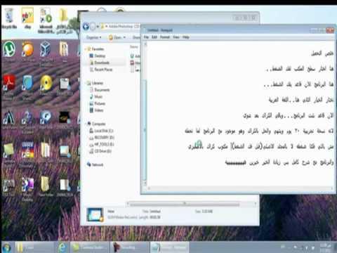 رابط تحميل  برنامج الفوتوشوب 2011 ،شرح تثبيت الفوتوشوب 2011تورنت ، ميديا فير