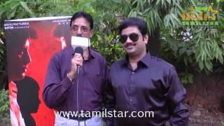 Kannan At 54321 Movie Audio Launch