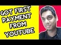 Got first payment from Youtube earning |  Received payment from Adsense | Inspiration