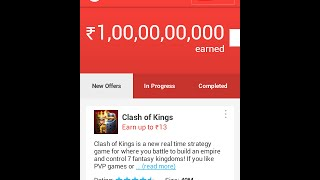 Hack The Mcent And Earn 1 Crore Rs