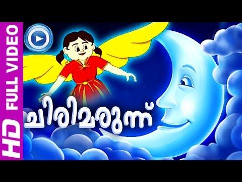 Chirimarunu Malayalam Cartoon | Malayalam Animation For Children [hd] video