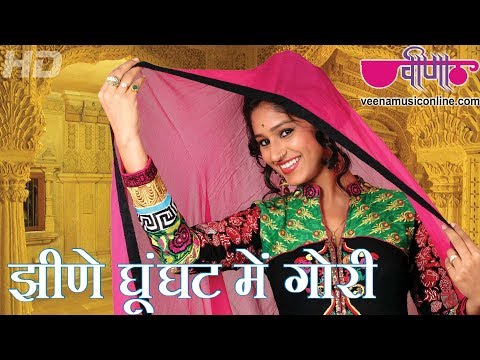 Jheene Ghunghat Mein Gori - Rajasthani (marwari) Video Songs Veena video
